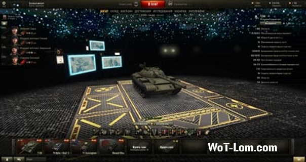 Ангары World of Tanks от wot-lom.com